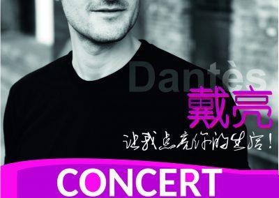 Dantès 戴亮 en concert