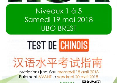 Inscriptions HSK Brest