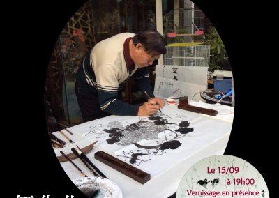 Exposition WU Xianhua