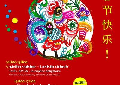 Nouvel An Chinois à Brest