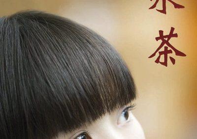 Les femmes chinoises