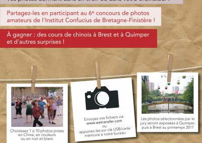 CONCOURS PHOTO * 16/12/2016 *