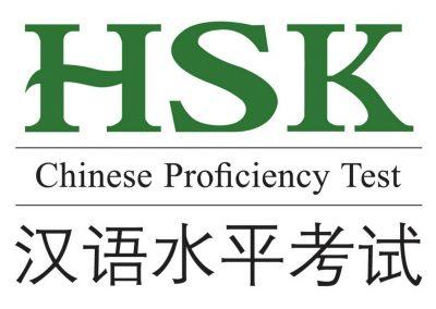 Découvrir le HSK