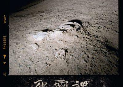 Les Âmes mortes de Wang Bing