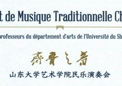 Concert de Musique Traditionnelle Chinoise