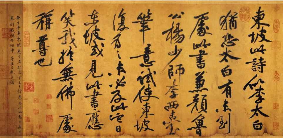 La poésie chinoise au Printemps des poètes 2016