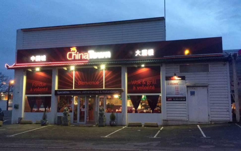 Le nouvel an chinois au restaurant Chinatown