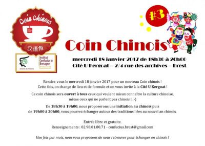 Coin Chinois #3