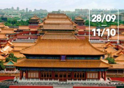 Festival du Cinéma Chinois à Brest