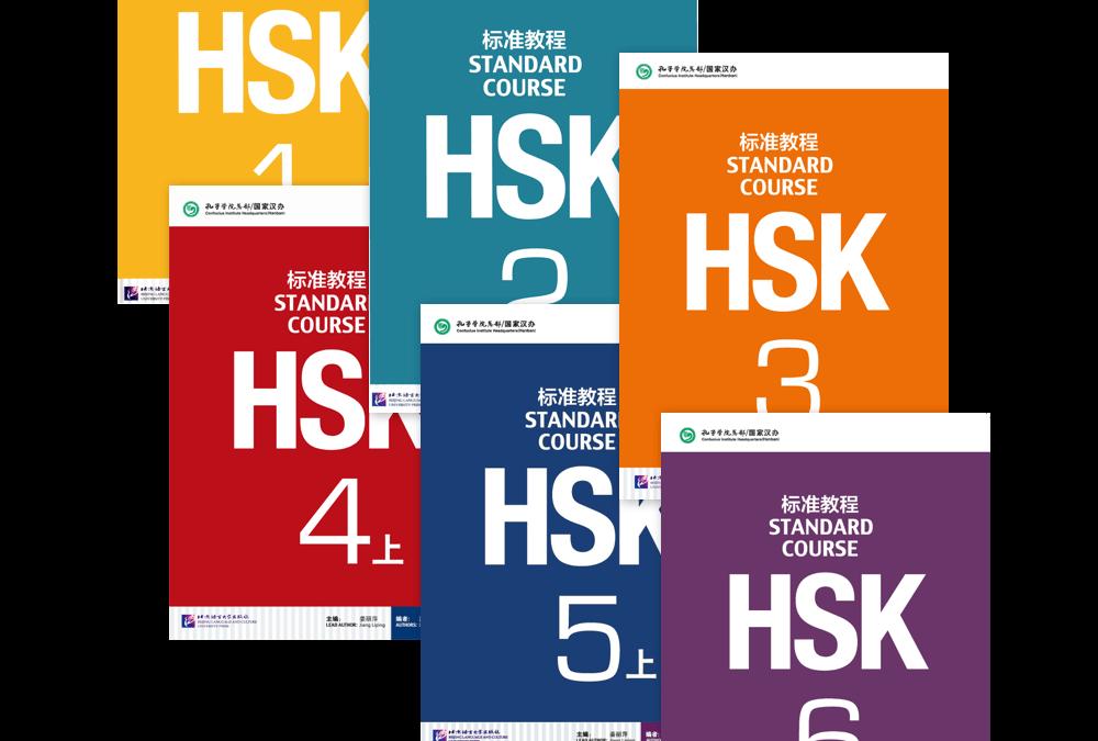 Examen HSK Brest 11/04/2020
