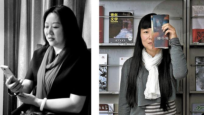 Rencontre avec deux poétesses chinoises