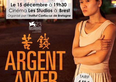 Projection : Argent Amer 15-12-2017