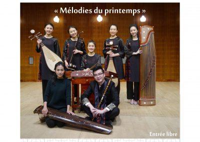 Tournée française de l'Institut Confucius de Musique (Danemark)