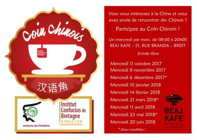 Dates Coins chinois 2017-2018
