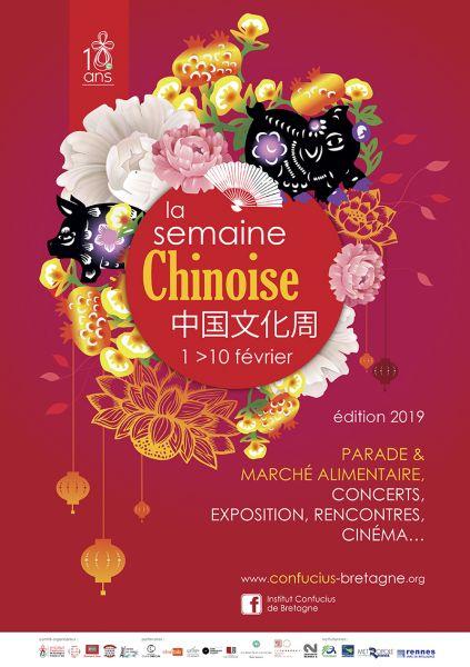 SEMAINE CHINOISE 2019