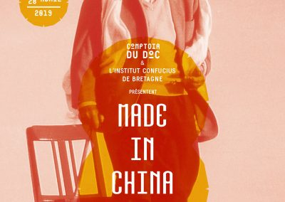Made in China – Festival documentaire – 26-28/04/2019