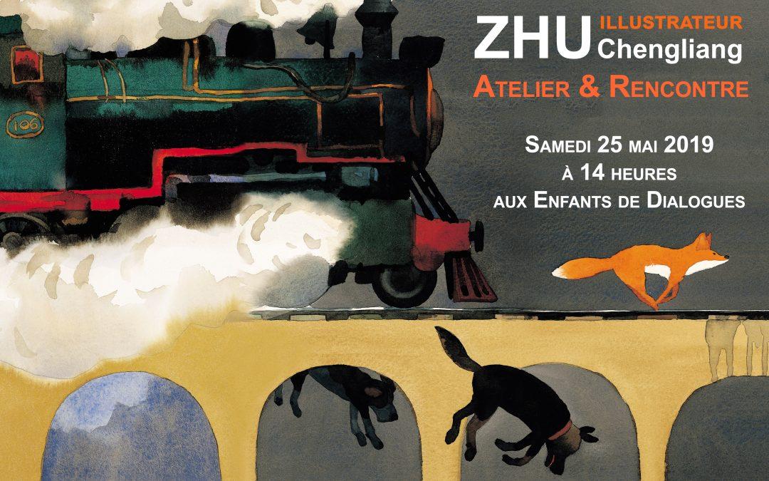 Atelier & Rencontre Zhu Chengliang 25mai 2019