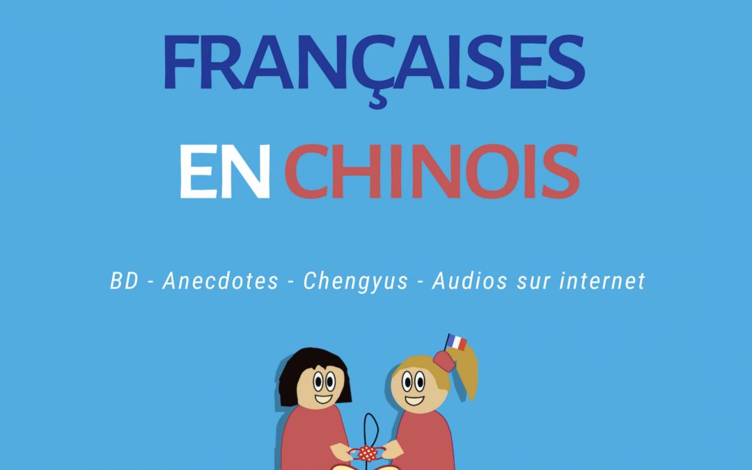 Expressions françaises en chinois – 6/04 à 15h