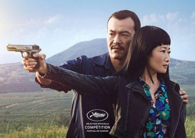 Cinéma – Les éternels