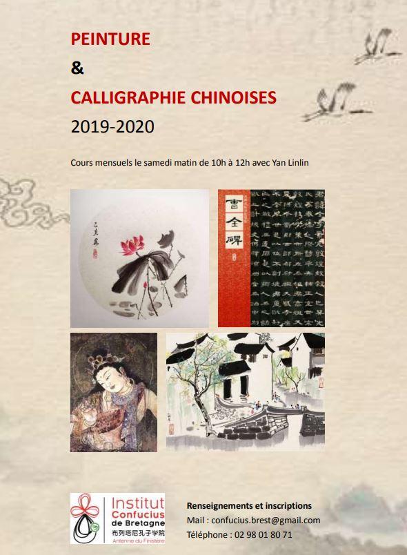 Cours Peinture Calligraphie 2019 2020 Confucius 2019
