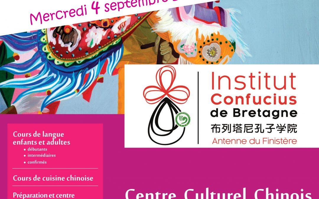 Portes ouvertes Institut Confucius de Bretagne – Antenne du Finistère