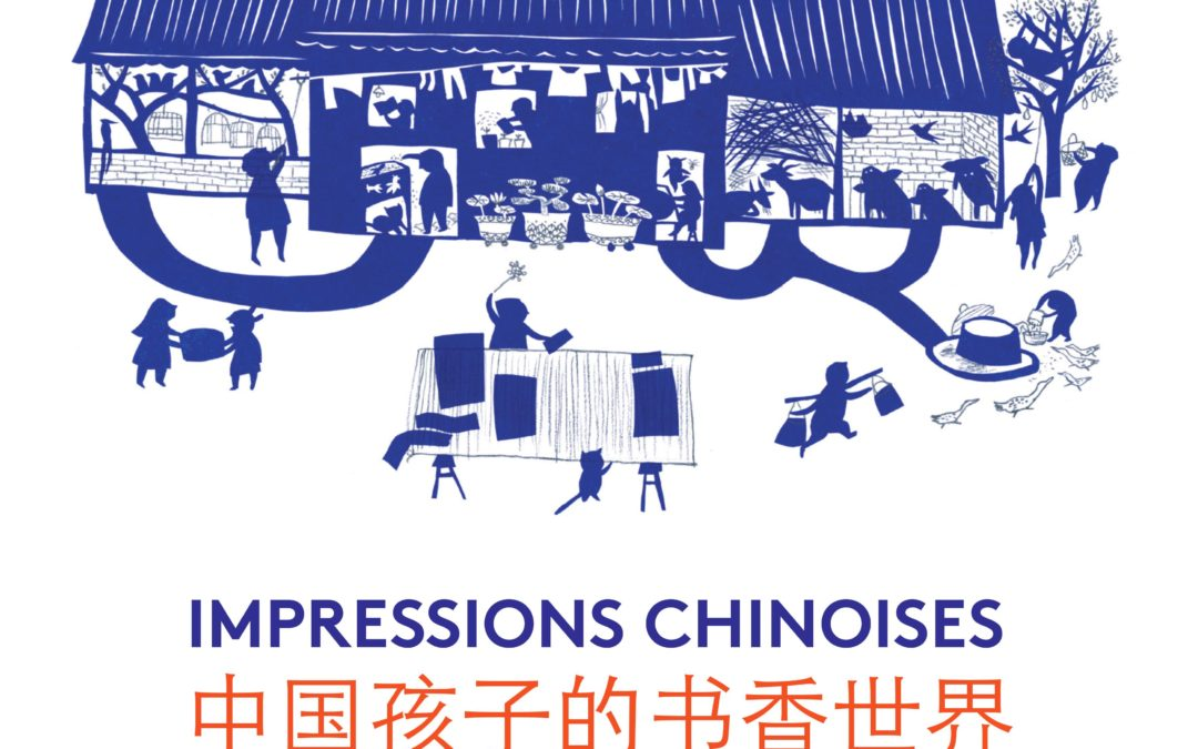 """Exposition """"Impressions chinoises"""" 25/01-26/04/2020"""