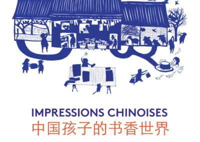 "Exposition ""Impressions chinoises"" 25/01-26/04/2020"