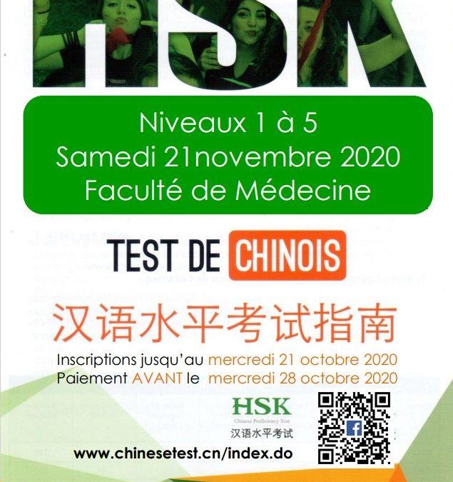 Session d'examens HSK 21 novembre 2020