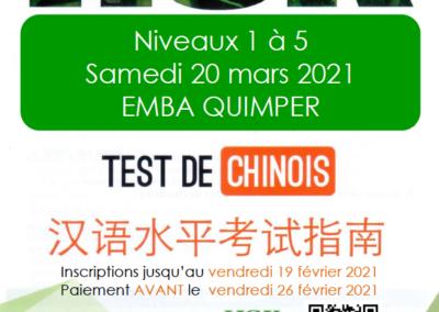 Session d'examens HSK 20 mars 2021 Quimper