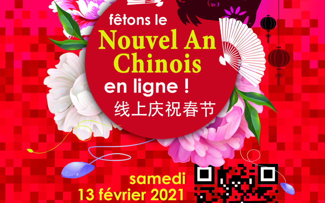 NOUVEL AN CHINOIS 2021 – Finistère – samedi 13 février
