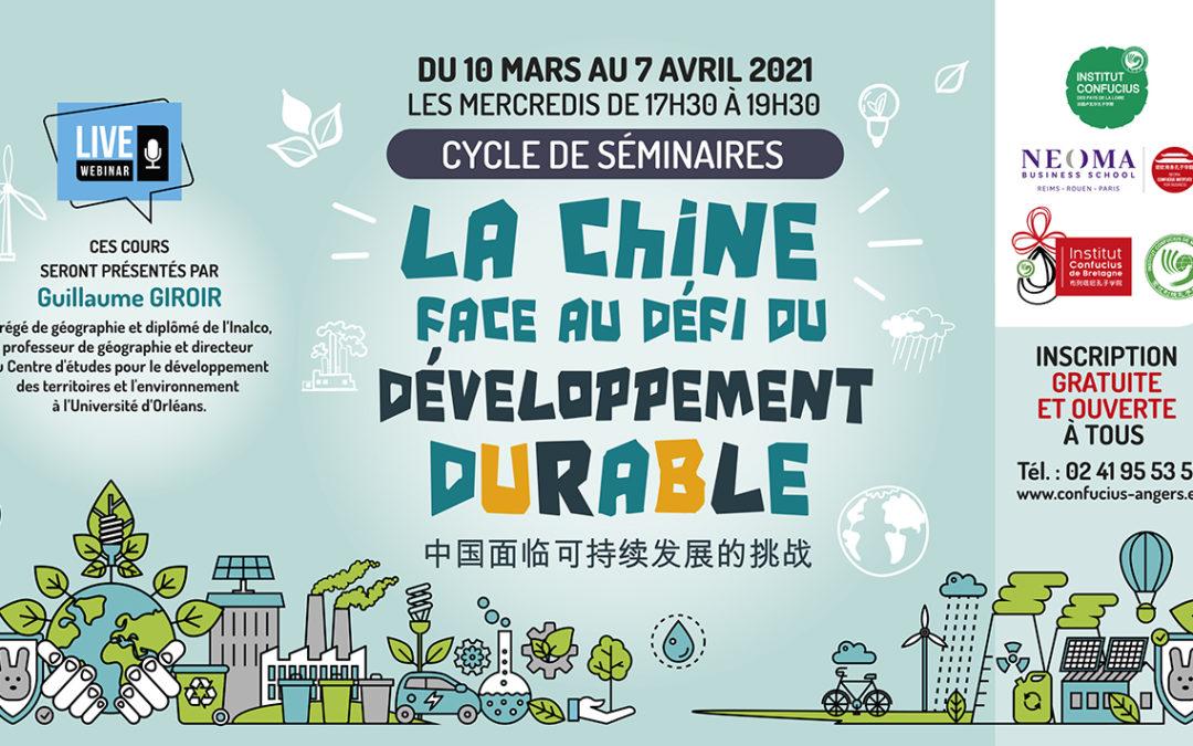 La Chine face au défi du développement durable – du 10/03 au 07/04/2021