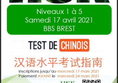Session d'examens HSK 17 avril 2021 Brest
