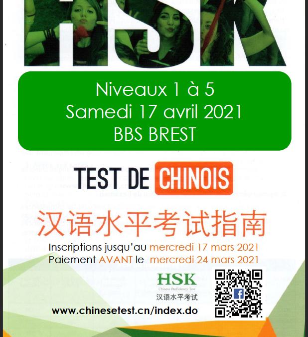 Session d'examens HSK 17 avril 2021 Brest