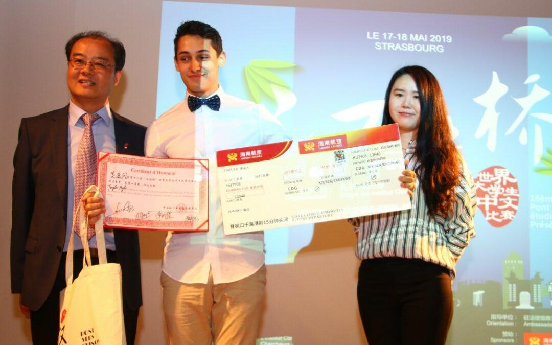 20ème session du Concours « Pont vers le chinois » en France