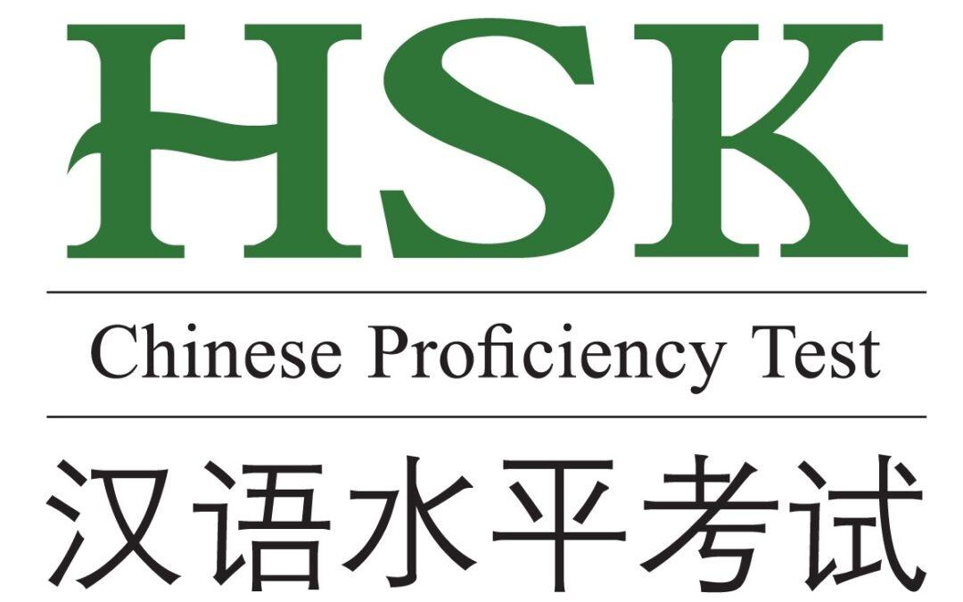Stage HSK – 7-11/02/22