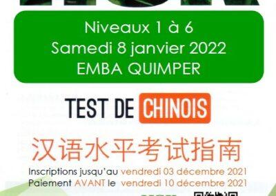 Session examens HSK Quimper 2022