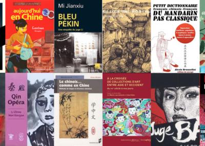 Salon du livre franco-chinois – 04/12/2021